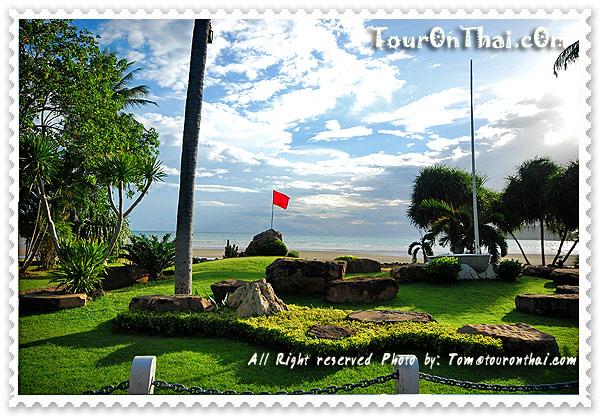 ธงสีแดงบนชายฝั่งอ่าวนาวิกโยธิน