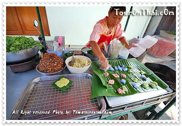 อาหารการกินบนเกาะสีชัง