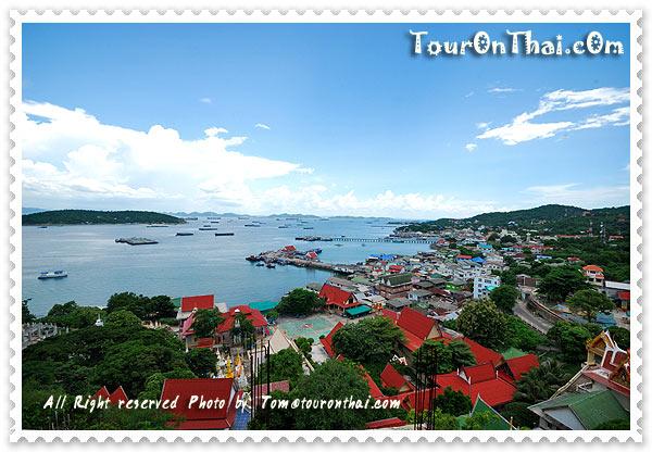 วิวสวยเกาะสีชัง