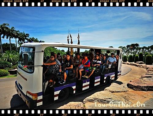 รถชมสวนนงนุช และผู้โดยสาร