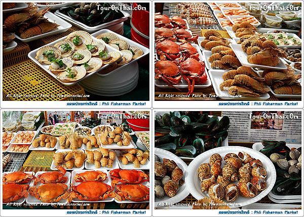 อาหารทะเลครบรส