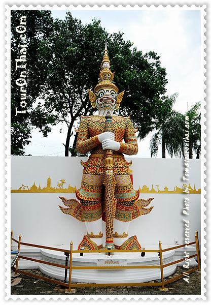 ทางเข้าเมืองจำลอง Mini Siam