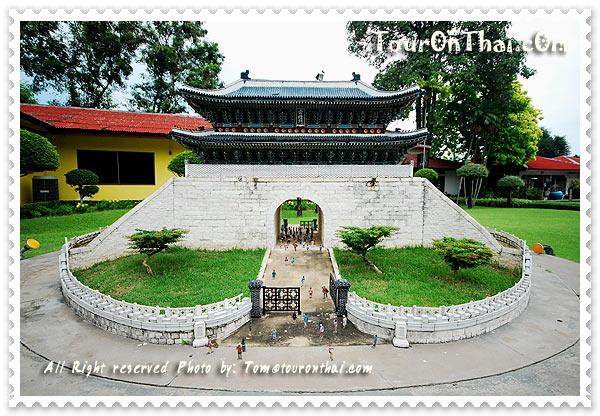 ประตูชัยนัมแดมุน เกาหลีใต้