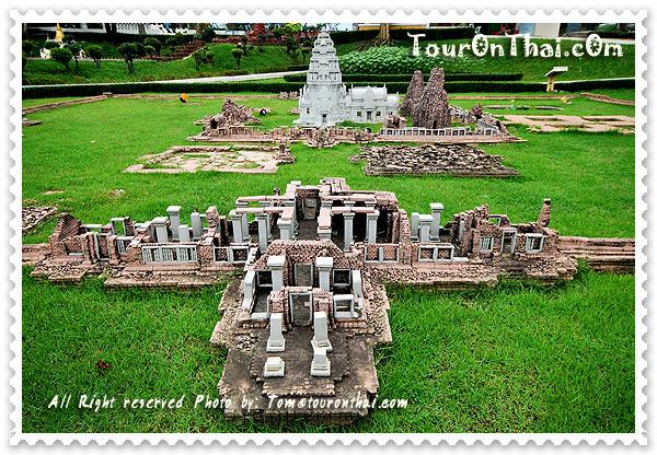 โบราณสถานเมืองจำลอง Mini Siam
