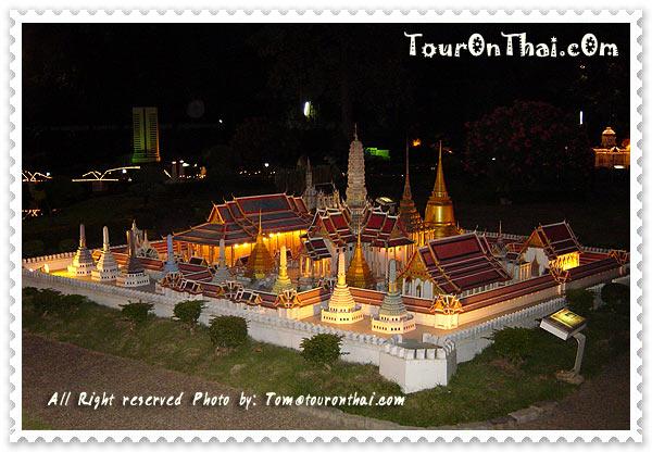 เมืองจำลองหรือ Mini Siam ตอนกลางคืน