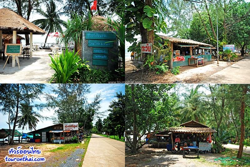 ร้านอาหารริมหาดบานชื่น