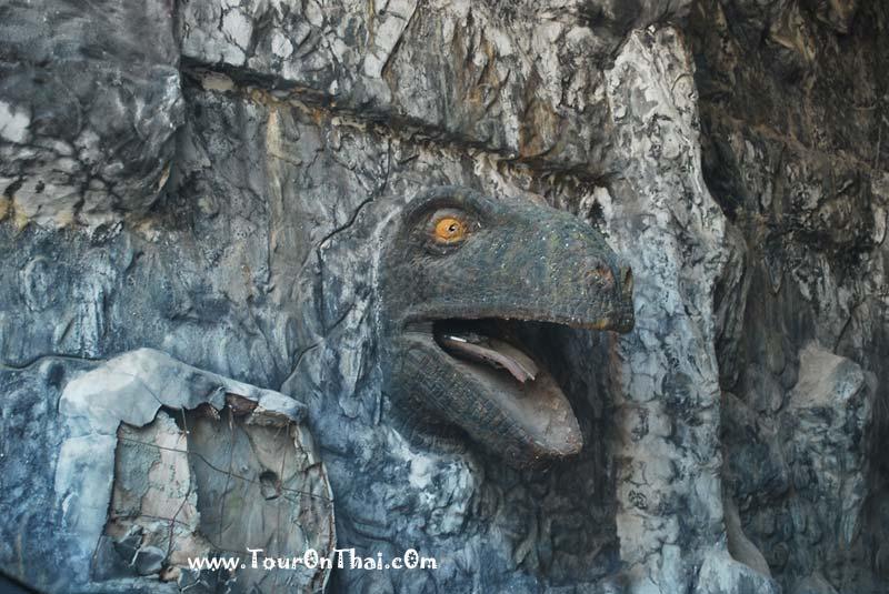 อุโมงค์ไดโนเสาร์