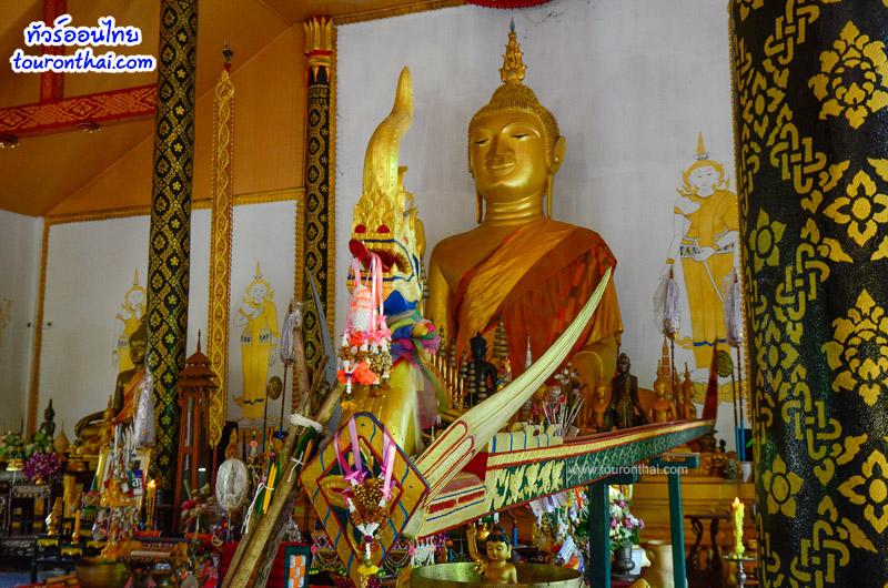 วัดวังคำ วัดไทยศิลปะหลวงพระบาง