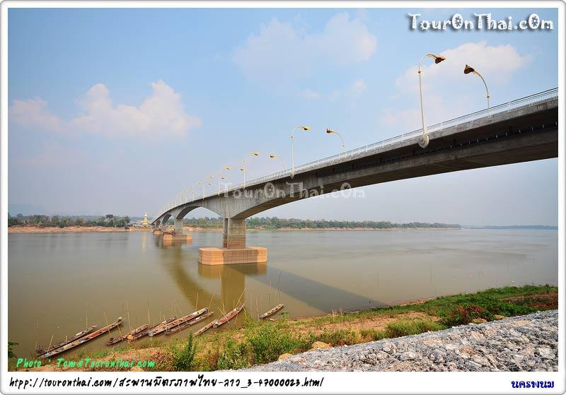 สะพานมิตรภาพไทย-ลาว แห่งที่ 3