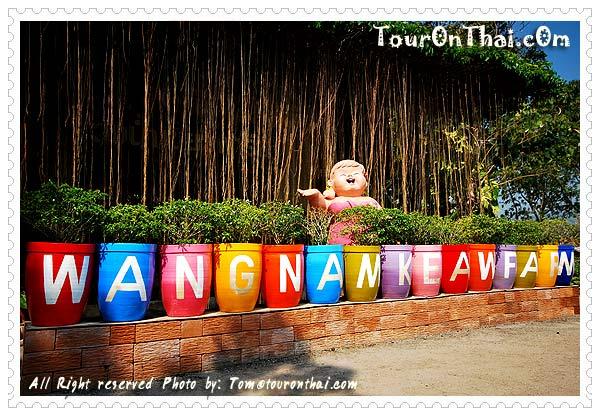 Wang Nam Keaw Farm