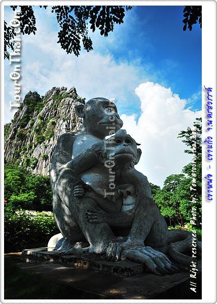 รูปปั้นลิง