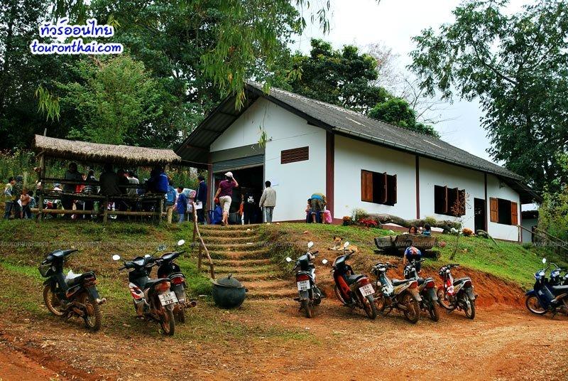 ศูนย์บริการนักท่องเที่ยวโดยชุมชนบ้านร่องกล้า