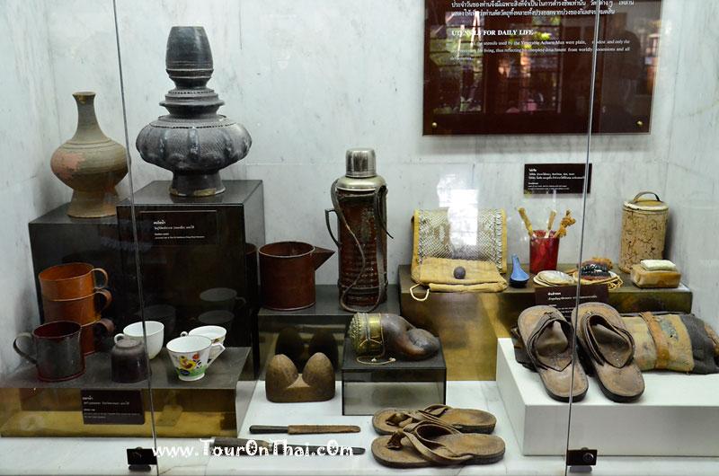 พิพิธภัณฑ์อาจารย์มั่น ภูริทัตโต