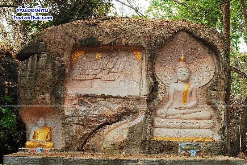 พระพุทธรูปหินแกะสลัก