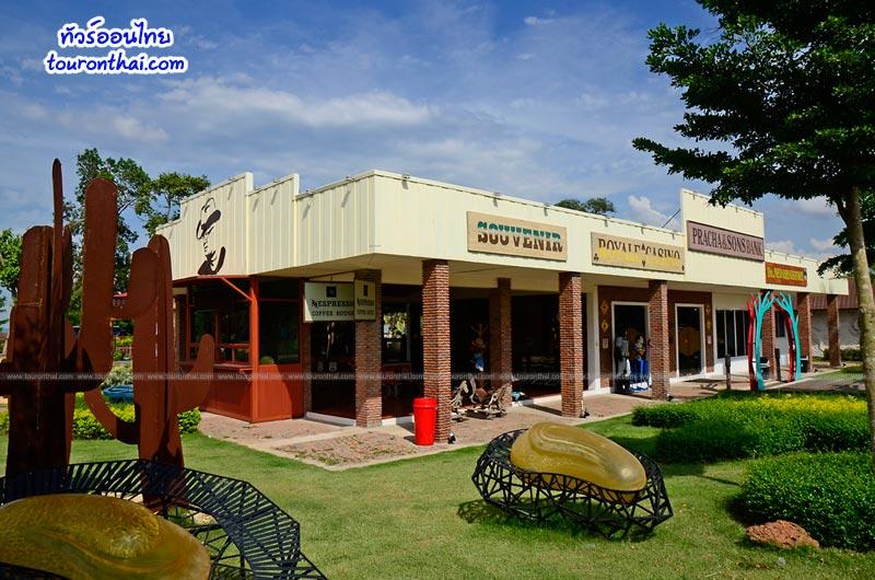 ร้านกาแฟและของฝาก