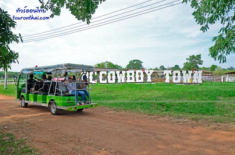 พี.ซี.แรนช์ PC Cowboy Town