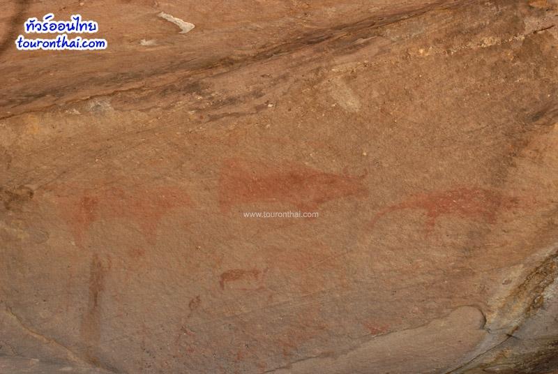 ภาพเขียนสีโบราณถ้ำวัว-ถ้ำคน
