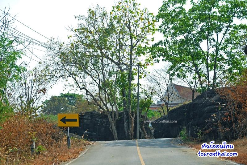 ถนนสู่วัดพระพุทธบาทบัวบก
