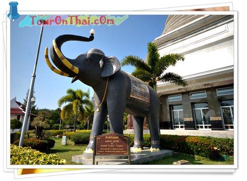 ช้างอิศวรพงศ์