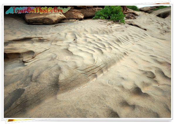 ผิวหินรูปคลื่น