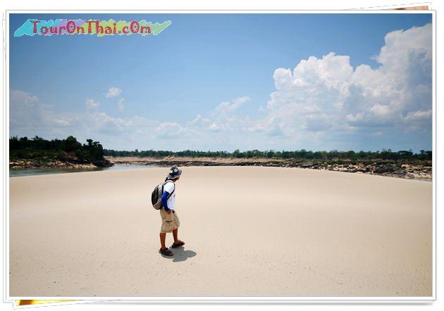 หาดทรายสูง