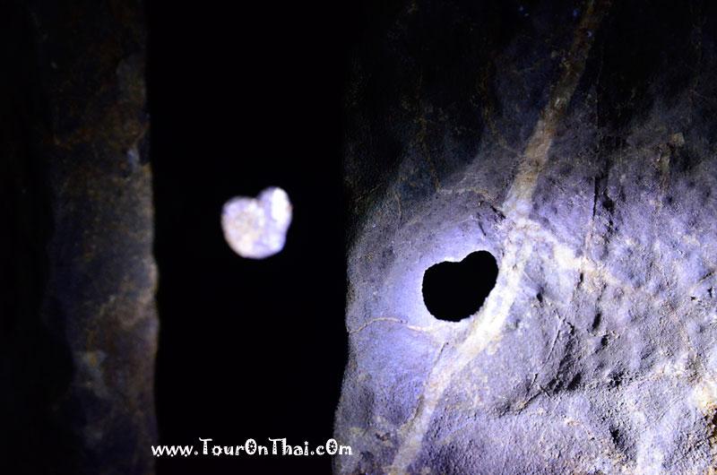 หัวใจคู่แห่งถ้ำพุงช้าง