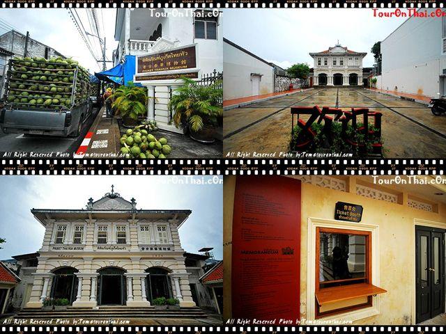 ก้าวแรกสู่พิพิธภัณฑ์ไทยหัว