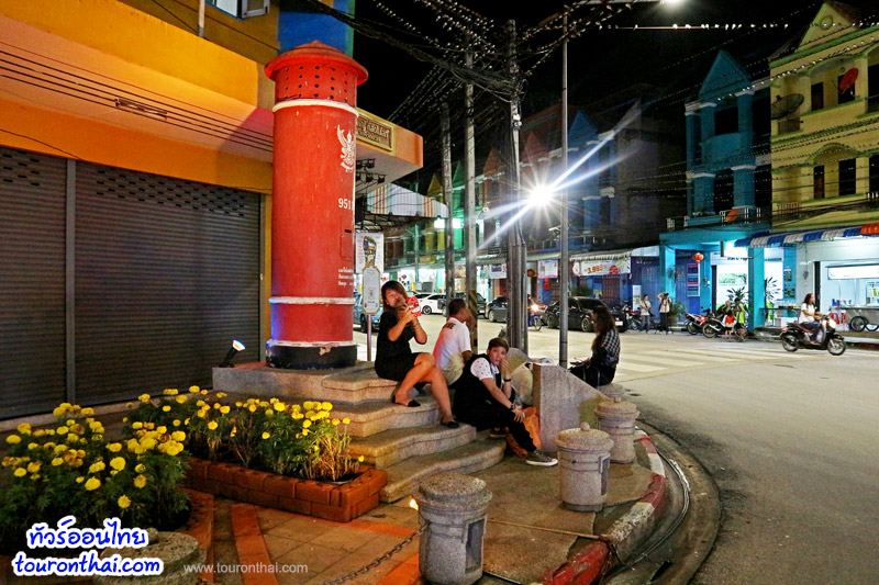 ตู้ไปรษณีย์ใหญ่ที่สุดในประเทศไทย
