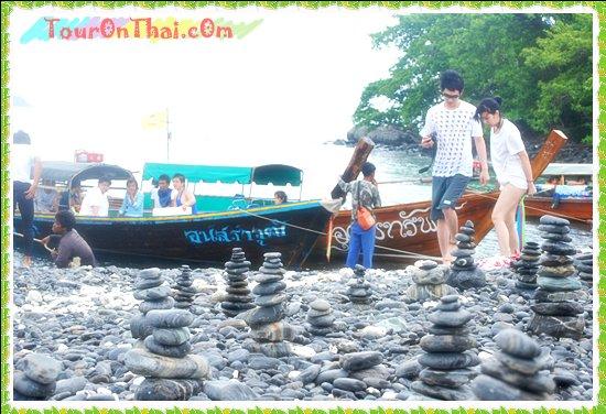 ท่าจอดเรือเกาะหินงาม