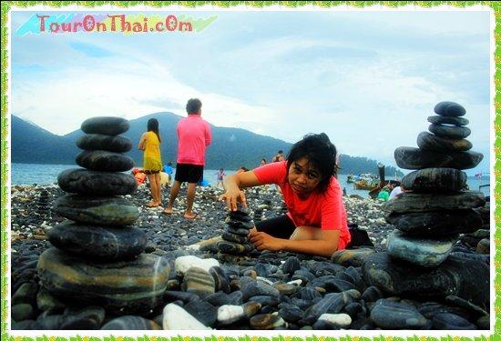 เรียงหินบนเกาะหินงาม