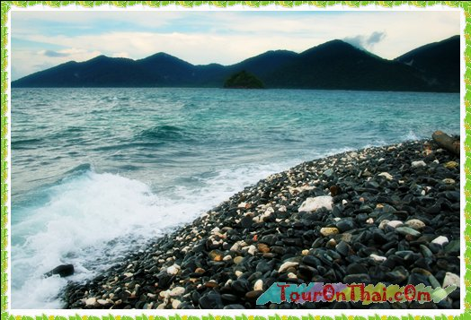 ชมคลื่นรอบเกาะ