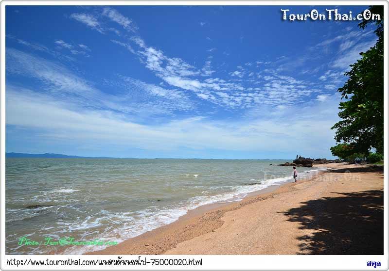 แหลมตันหยงโปและหาดทรายยาว
