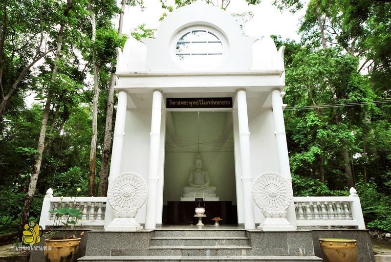 วิหารพระพุทธวิโมกข์หยกขาว