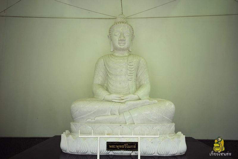 พระพุทธวิโมกข์หยกขาว