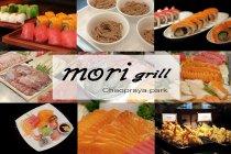 บุฟเฟต์อาหารญี่ปุ่น Mori Grill 899 โรงแรมเจ้าพระยาปาร์ค