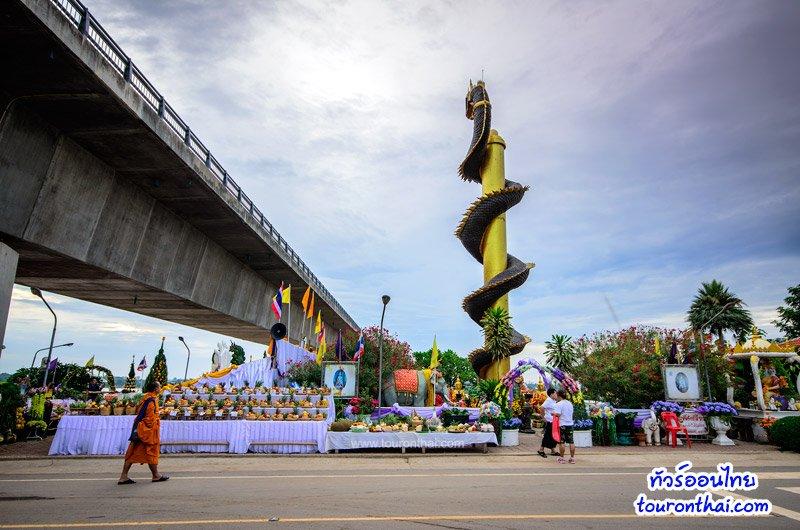 ศาลปู่พญานาคราช สะพานมิตรภาพไทย-ลาว