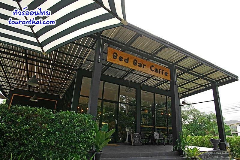 Bed Bar Caffe
