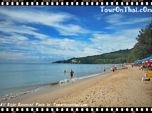 นักท่องเที่ยวหาดกมลา