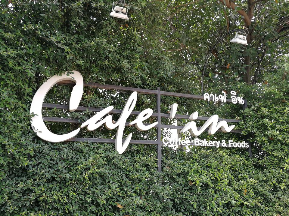 ,Cafe in (food coffee&bakery)