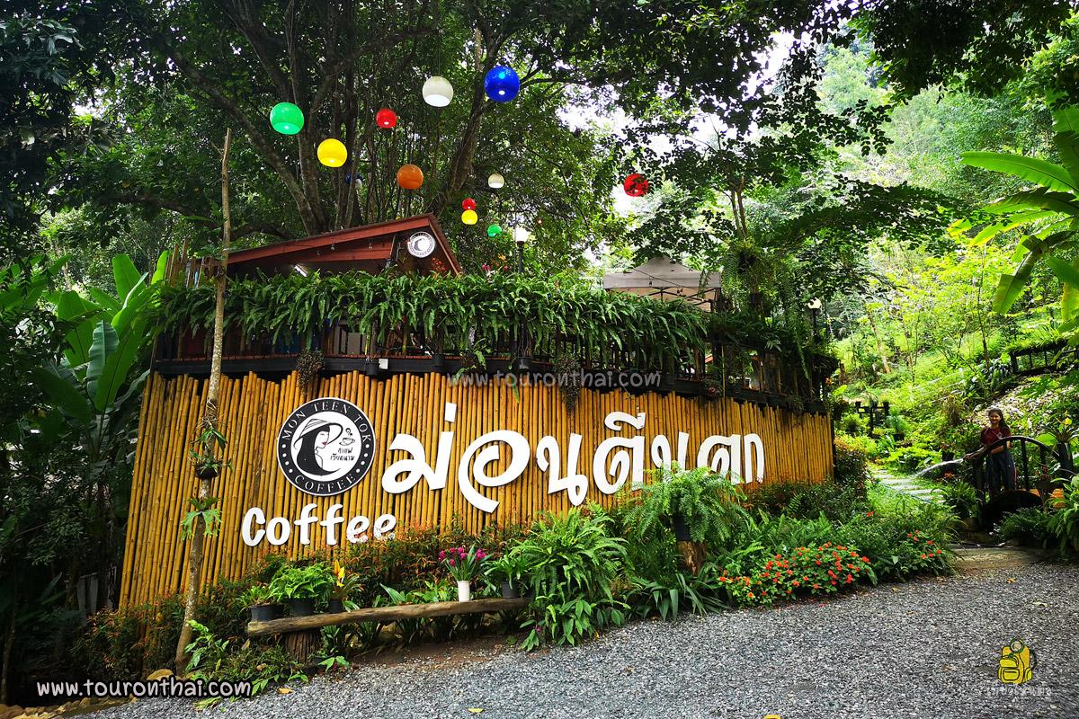 Mon Teen Tok Camping Resort & Coffee